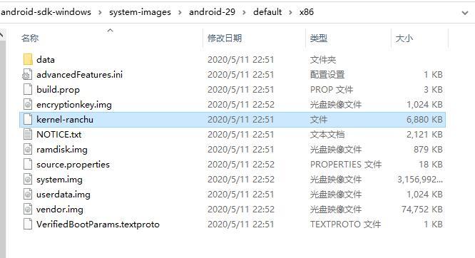 qq screenshot 20200512173109