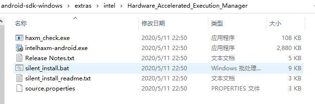 qq screenshot 20200512173835