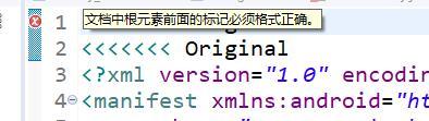 qq screenshot 20200515215817