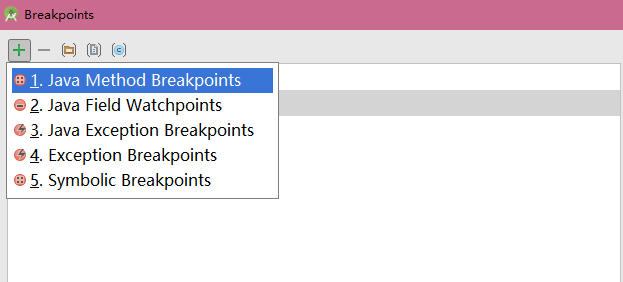 set exception breakpoint